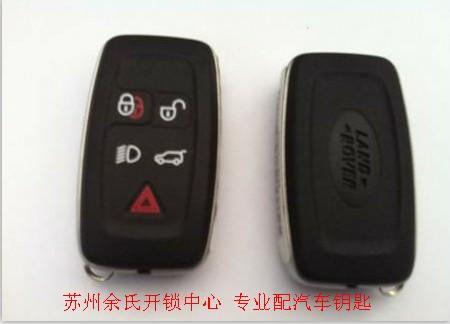 一些汽车遥控器换电池的方法高清图片