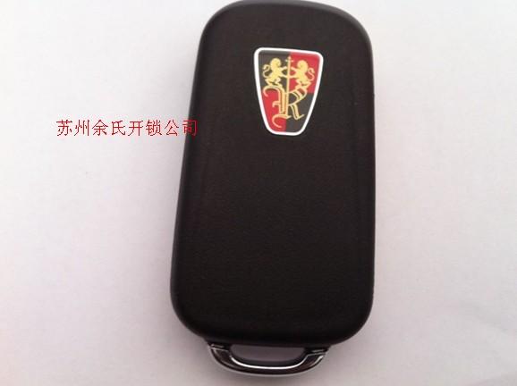 一些汽车遥控器换电池的方法
